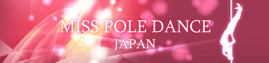 MISS POLE DANCE JAPAN