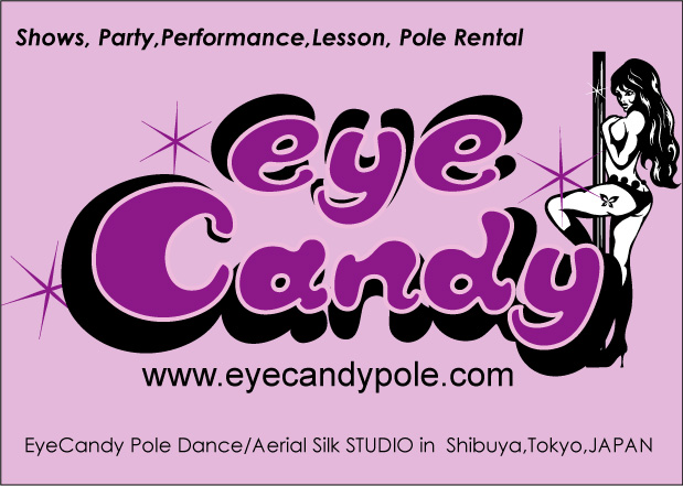 EyeCandy Pole Dance/Aerial Silk STUDIO